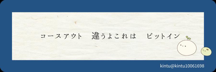 入賞川柳2