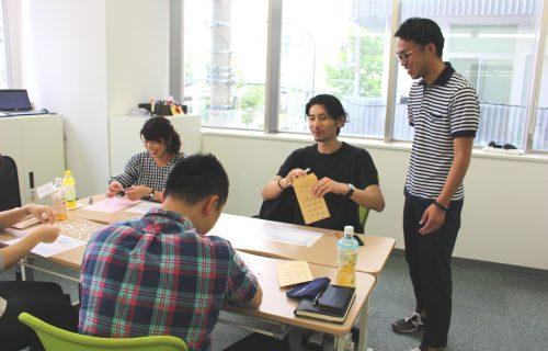 双極性障害と仕事のプレッシャー【松浦秀俊/全社員研修の企画・運営編】