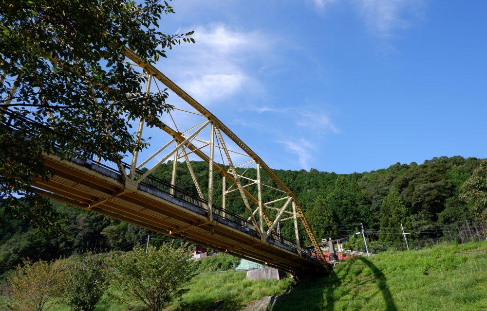 2020秋に奈良県下北山村でスタート!リワークのノウハウを活かした、うつの方向け宿泊型転地療養サービス「ムラカラ」